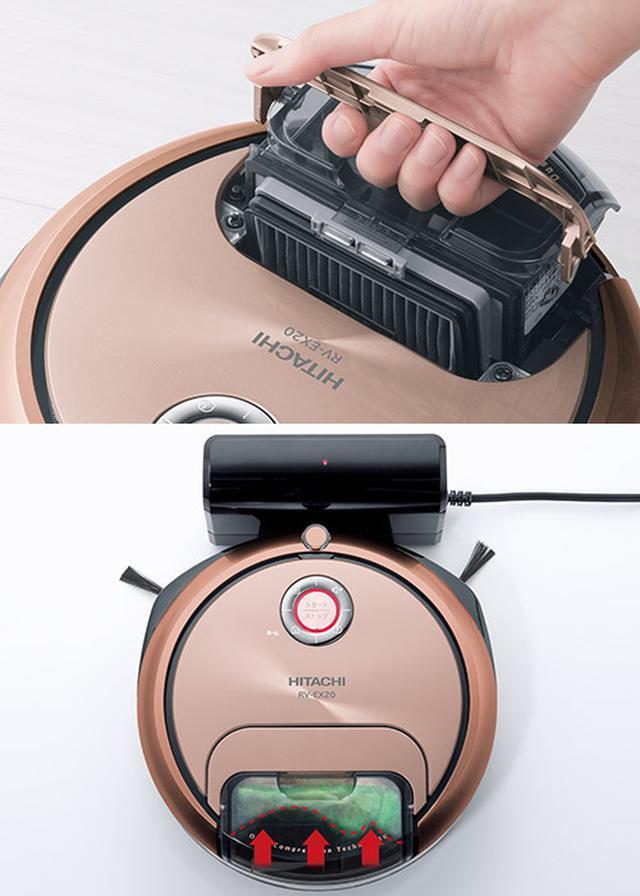 画像: 充電台に戻ると、自動でゴミを圧縮する機能を搭載。本体が小型のため、充電時のスペースもコンパクトで、じゃまになりにくい。