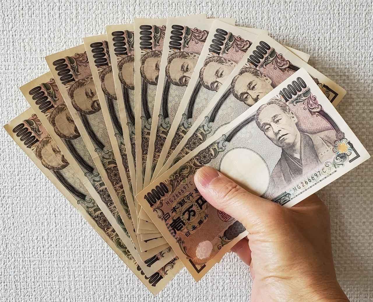 画像: 10万円給付申請、郵送呼び掛け オンライン不備続出で自治体(共同通信) - Yahoo!ニュース
