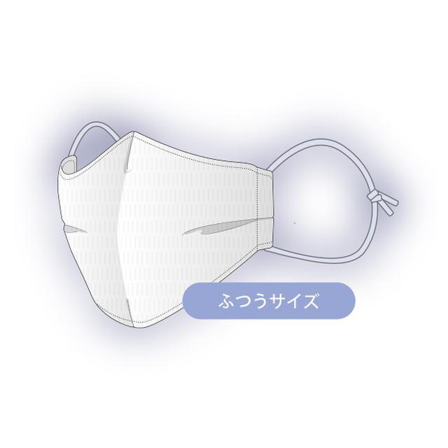 画像4: 【夏用マスクのおすすめ】素材の選び方は冷感・速乾・UVカット ユニクロのエアリズムマスクや無印からも発売開始!