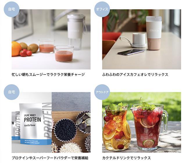 画像: 一日中フル活用できる! www.vitantonio.jp