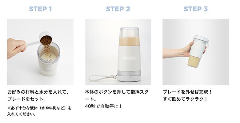 画像: 氷を入れてもOKだから「アイスカフェラテ」も簡単! www.vitantonio.jp