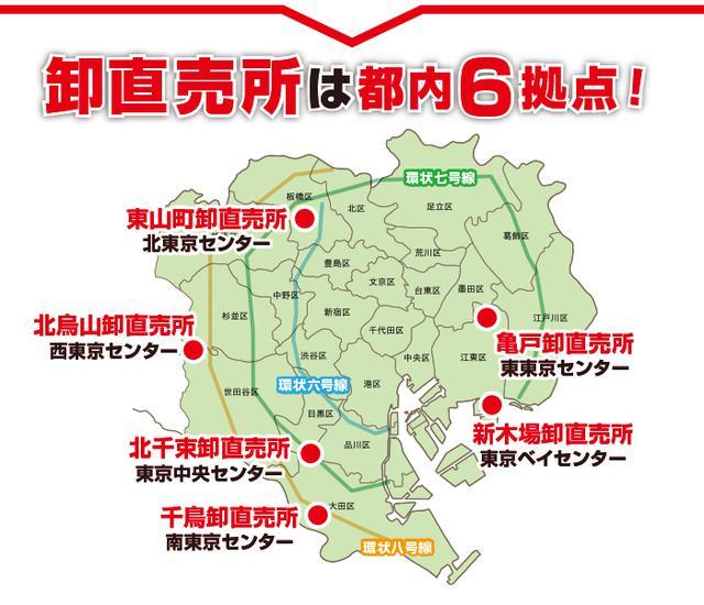 画像: プレコフーズの卸直売所の拠点 www.precofoods.co.jp