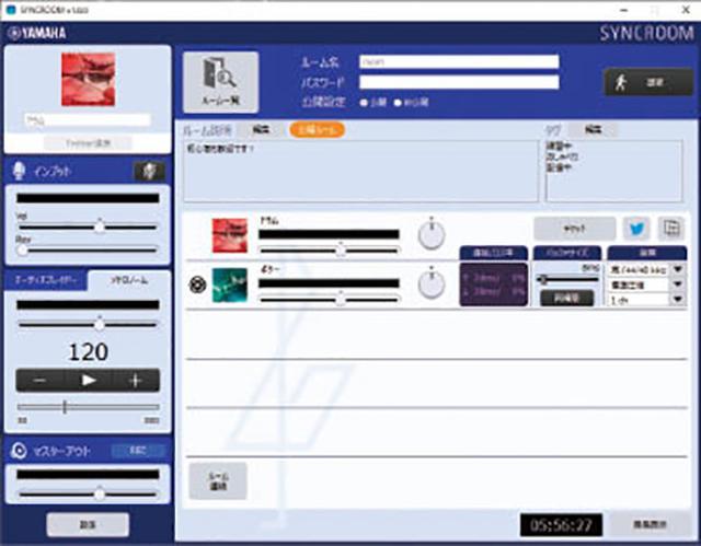 画像: 「SYNCROOM」は2020年6月ごろ公開予定。ほぼ同等の機能を持つ「NETDUETTO β2 」をダウンロードして試すことができる。(原稿執筆時4月現在)