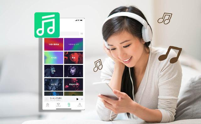 画像: 【LINE MUSIC(ラインミュージック)とは】無料版でできることは?他の音楽サブスクとの違いは? - 特選街web