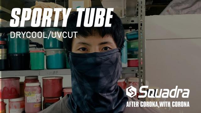 画像: SPORTY TUBE~スポーティチューブ~ #1 youtu.be
