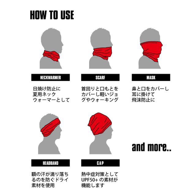 画像9: 【夏用マスクのおすすめ】素材の選び方は冷感・速乾・UVカット ユニクロのエアリズムマスクや無印からも発売開始!
