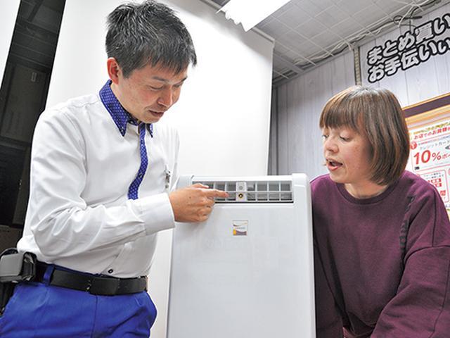 画像: エアコンにも搭載している「3Dムーブアイ」が、乾き具合を自動サーチ。濡れている部分にピンポイントで送風する。