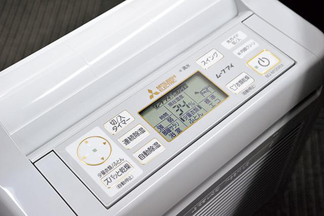 画像: 少量衣類や、部屋、浴室の乾燥モードも搭載。その場合も、ムーブアイが湿った場所をねらい撃ち。