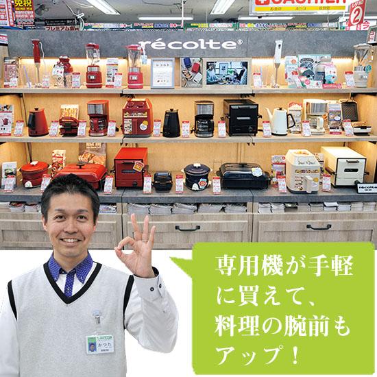 画像: 見た目がかわいいだけでなく、かゆいところに手が届く、使いやすい製品が多い!