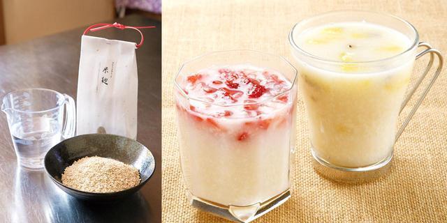 画像: 【麹甘酒の作り方】便秘・下痢が改善して肌にも変化!大人気の料理教室の麹甘酒レシピを初公開 - 特選街web