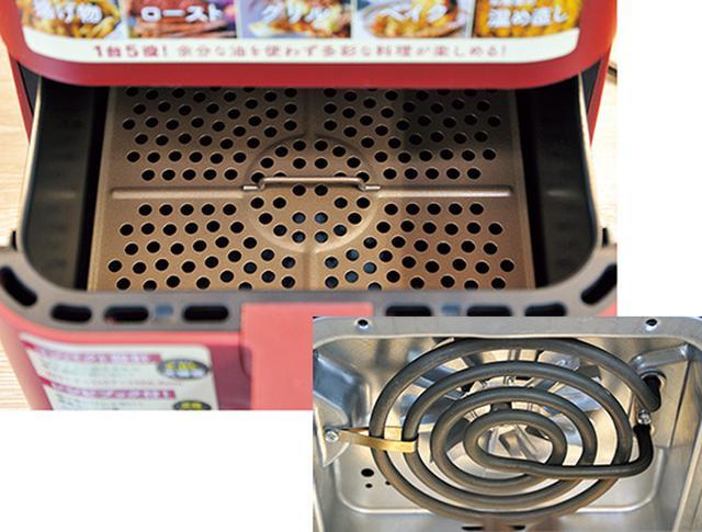 画像: ファンとヒーターによる熱風で、油なしで揚げ物が可能。肉のローストやお菓子作り、惣菜の温め直しにも使える一台5役。