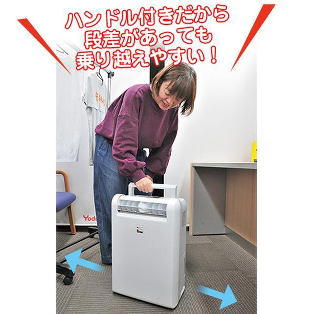画像: 底面の四輪キャスターで移動がラク。一台で、家中のさまざまな湿気対策に活用できる。