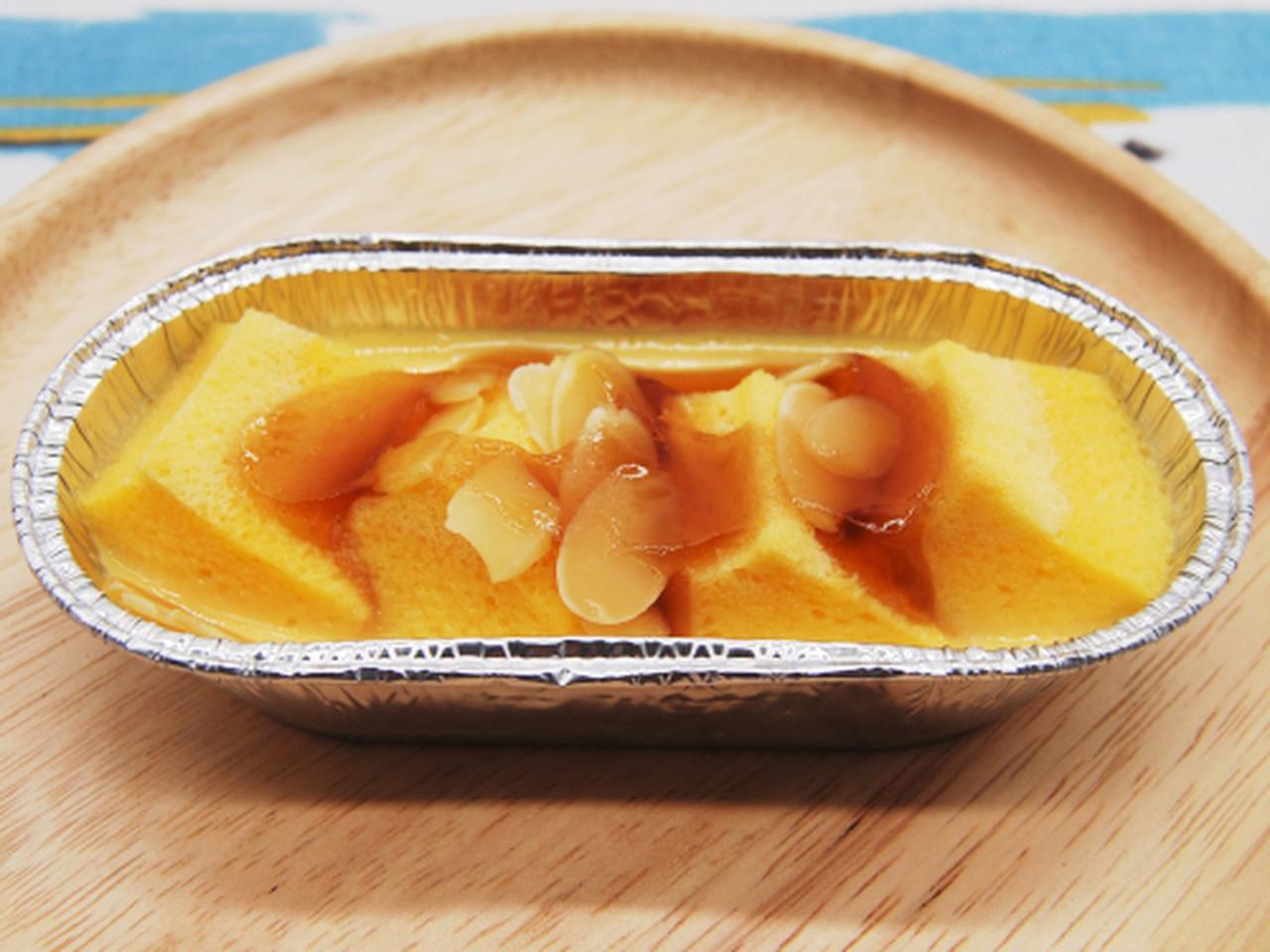 画像2: プリンにスポンジを浸した甘~い味が絶品!