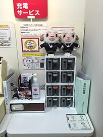 画像: docomo-8.jp