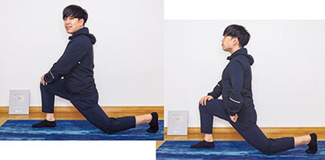 画像: 腸腰筋のストレッチ(下記)をしているオガトレ。ここを伸ばすと腰痛にも効く!