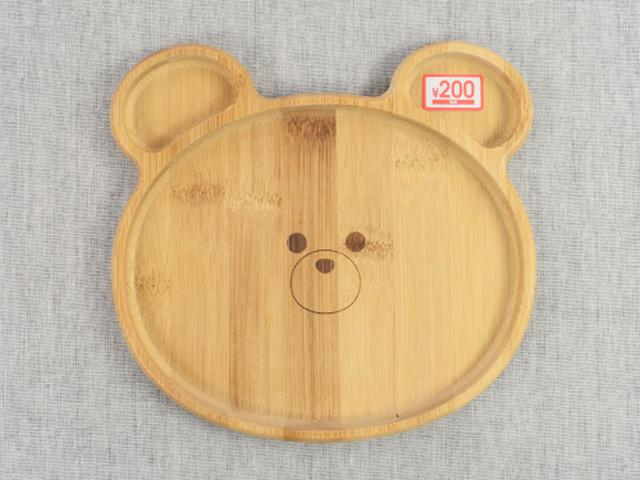 画像: クマさんのお顔がキュートな木製プレート!
