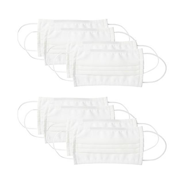 画像: 【4個セット】繰り返し 使える 2枚組・三層マスク 約17.5×9.5cm 通販 | 無印良品