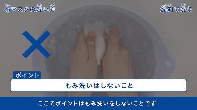 画像: 布マスクをご利用のみなさまへ www.youtube.com