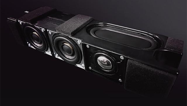 画像: X8400シリーズに搭載される内蔵スピーカーユニット。