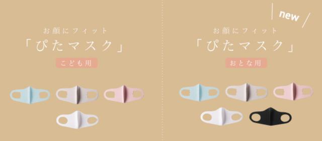 画像: store.cox-online.jp