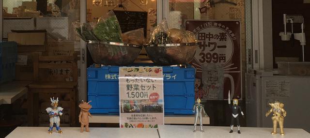 画像: 店頭に弁当テイクアウトと一緒に、野菜セットも並んでいた