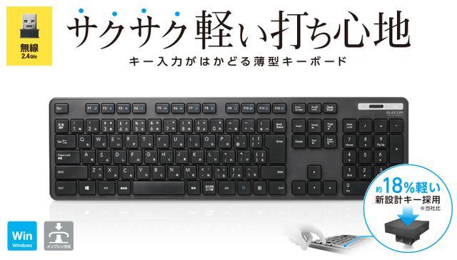 画像1: www.elecom.co.jp