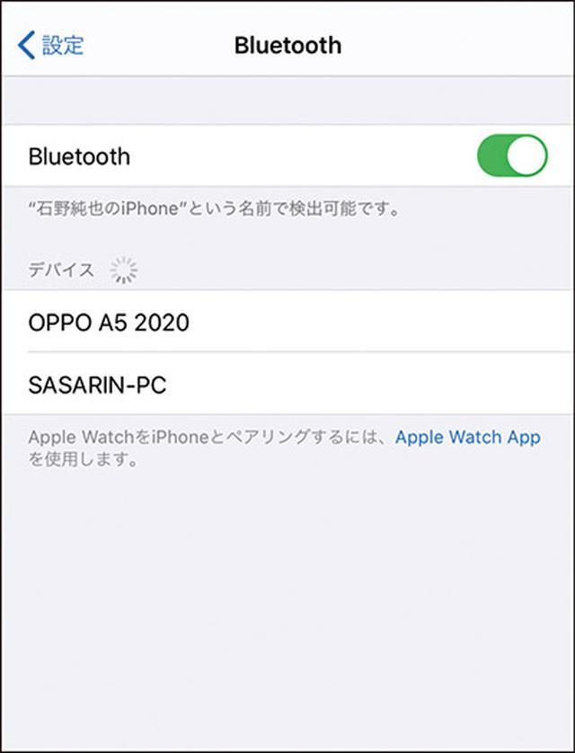 画像18: 【iPhone】初心者・中級者向け!スマホが快適になる「初期設定」の変更方法