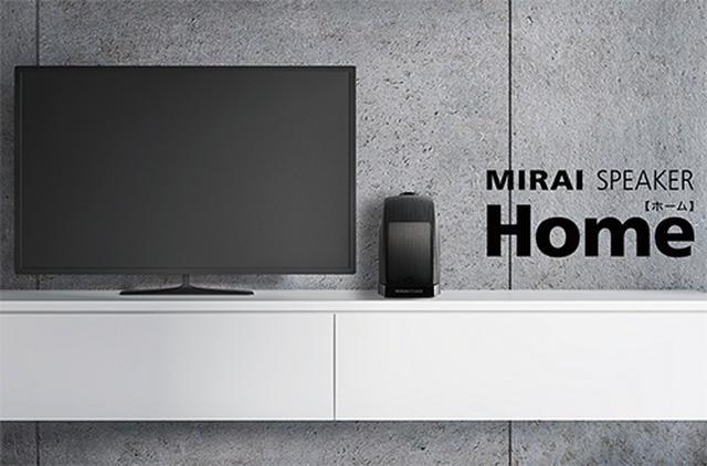 画像: 「遠方の音も聴こえやすい」というコンセプトなので、設置場所はテレビの近くでOK。本体もコンパクトなため、置く場所を選ばない。