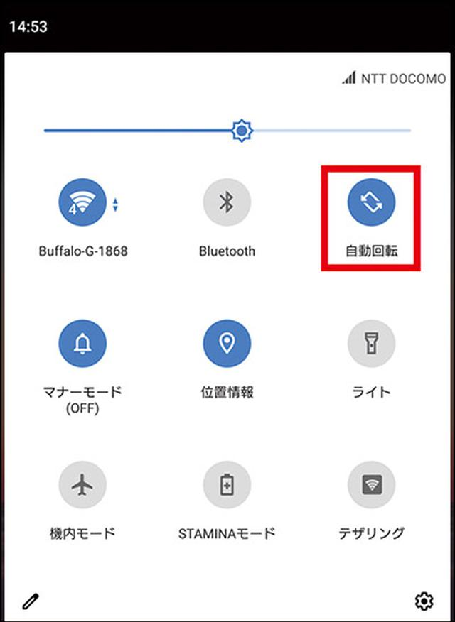 画像10: 【Android】初心者・中級者向け!スマホが快適になる「初期設定」の変更方法(前編)