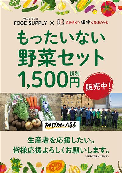 画像: kushi-tanaka.com