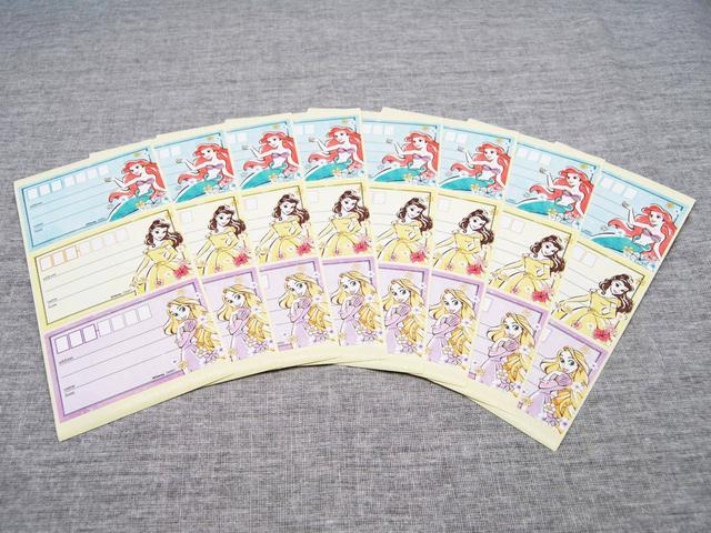 画像: 封筒を可愛く彩る「宛名シール(ディズニープリンセス)」