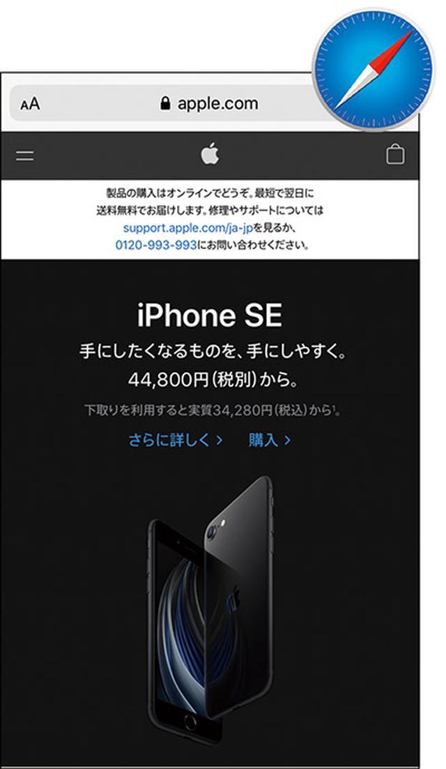 画像32: 【iPhone】初心者・中級者向け!スマホが快適になる「初期設定」の変更方法