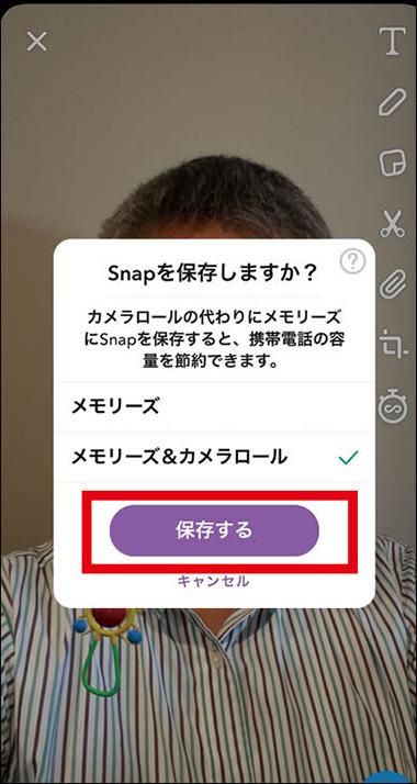 画像2: 【SNSのプロフィール画像】LINEやTwitterに掲載する顔写真を編集!加工アプリでおすすめは「Snapchat」