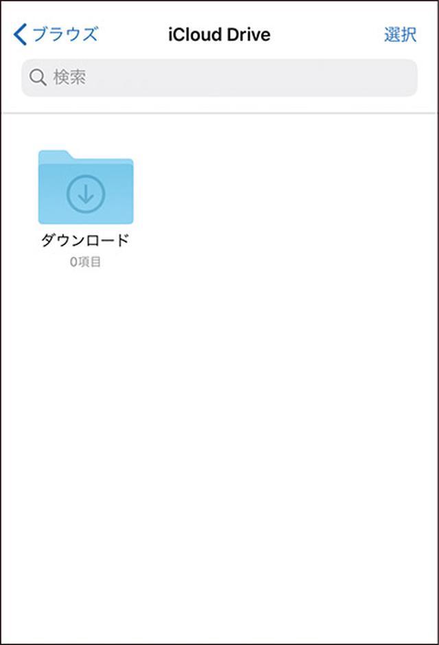 画像54: 【iPhone】初心者・中級者向け!スマホが快適になる「初期設定」の変更方法