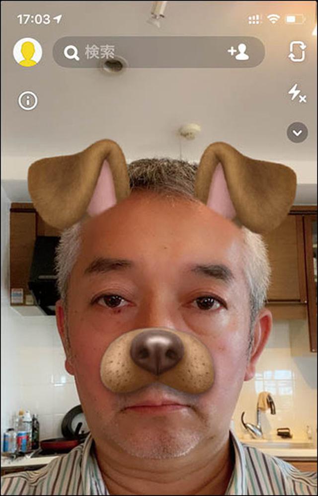 画像1: 【SNSのプロフィール画像】LINEやTwitterに掲載する顔写真を編集!加工アプリでおすすめは「Snapchat」