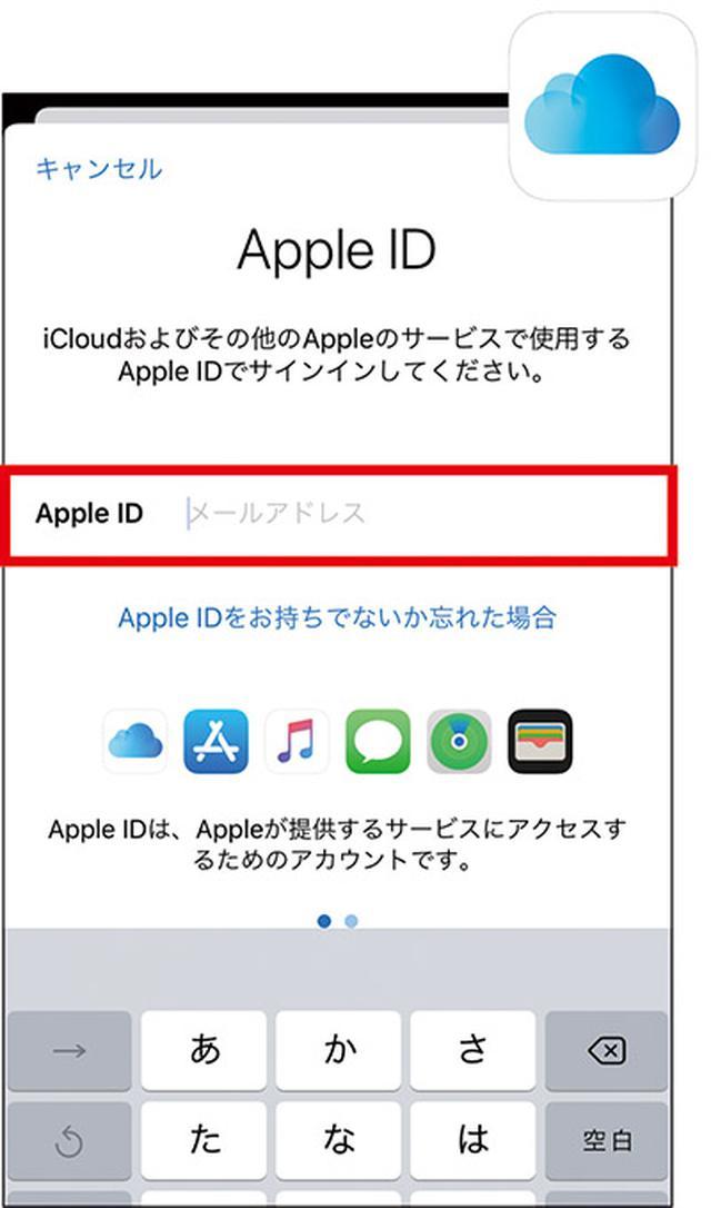 画像50: 【iPhone】初心者・中級者向け!スマホが快適になる「初期設定」の変更方法