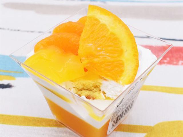 画像3: 甘酸っぱいゼリーとムースの層がおいしい!