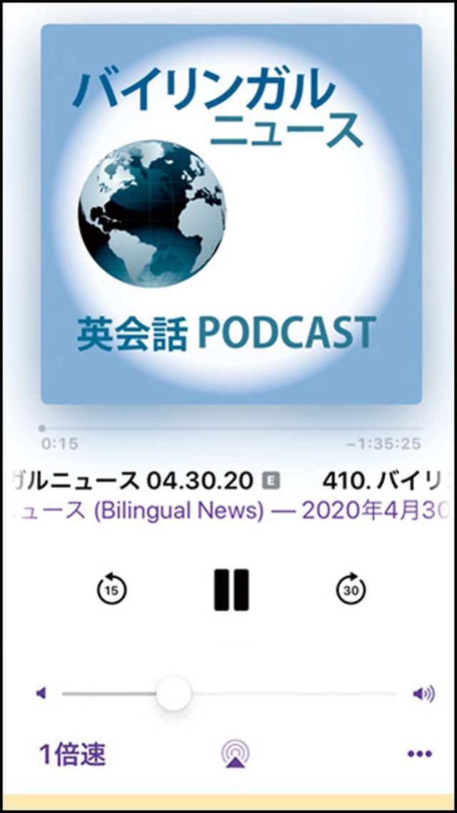 画像1: 【スマホアプリ】英会話・漢字・オンラインレッスンなど 仕事や学習に役立つアプリを紹介