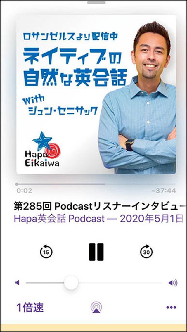 画像2: 【スマホアプリ】英会話・漢字・オンラインレッスンなど 仕事や学習に役立つアプリを紹介