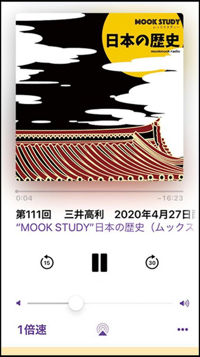 画像3: 【スマホアプリ】英会話・漢字・オンラインレッスンなど 仕事や学習に役立つアプリを紹介