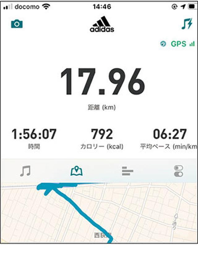 画像6: 【スマホアプリ】フィットネス・ダイエット・ランニングに役立つアプリはコレ