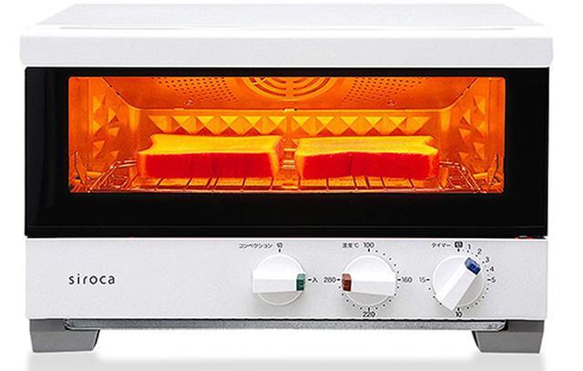 画像: 即熱型オーブントースターの「シロカ すばやき(2枚) ST-2A251」 www.amazon.co.jp