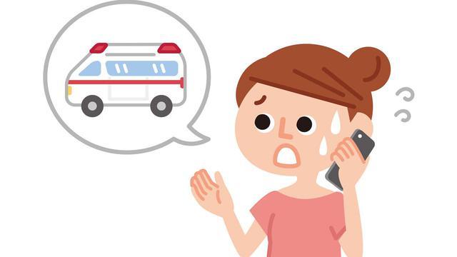 画像: 【脳卒中FASTチェック】迷いは禁物!救急車をすぐ呼ぶべき顔・腕・言葉に現れる兆候とは - 特選街web