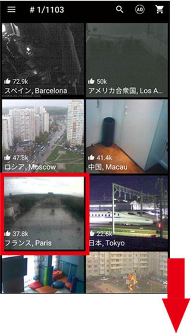 画像1: 【下見にも使える】自宅で旅行気分が味わえるおすすめアプリはコレ!