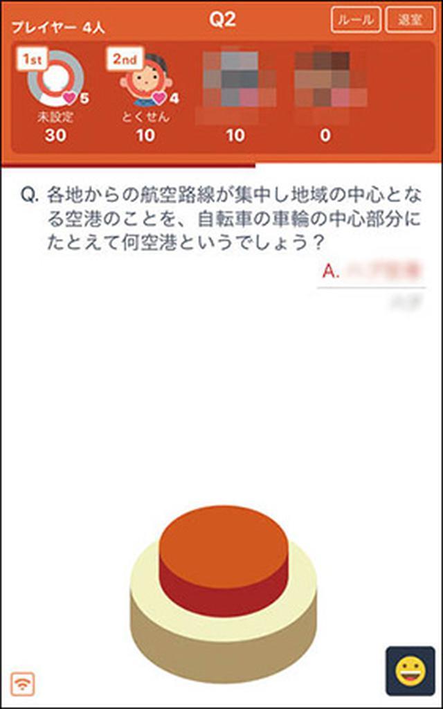 画像2: 【おすすめゲームアプリ】Windowsのド定番5種のソリティアがスマホで遊べる!