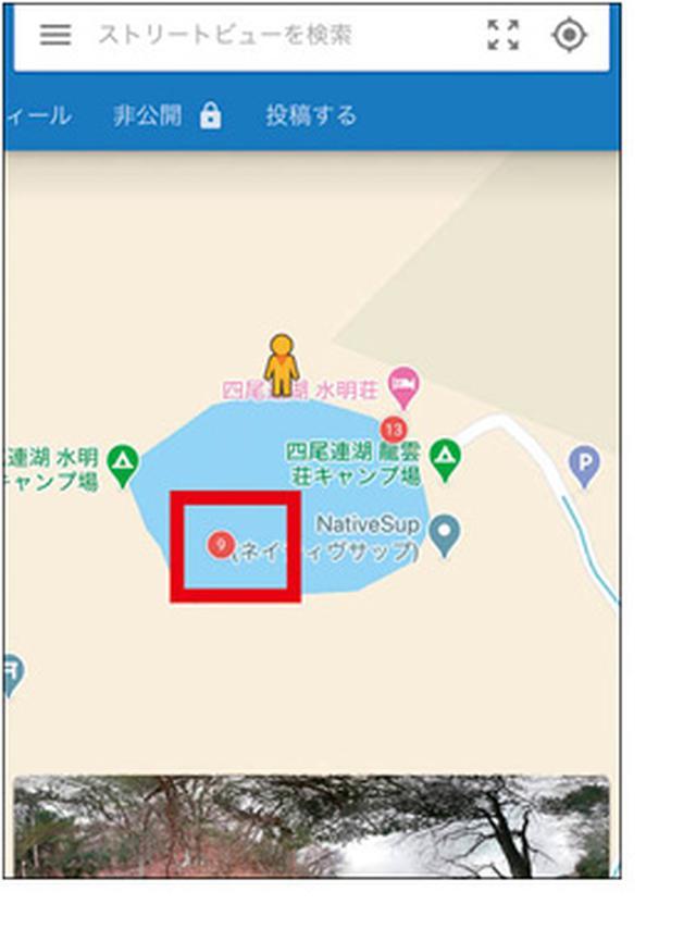 画像7: 【下見にも使える】自宅で旅行気分が味わえるおすすめアプリはコレ!