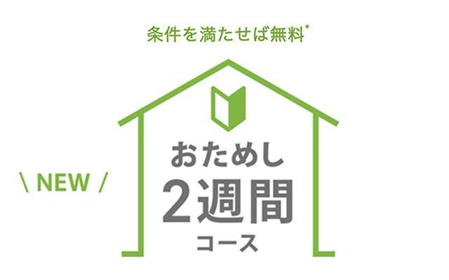 画像2: www.irobot-jp.com