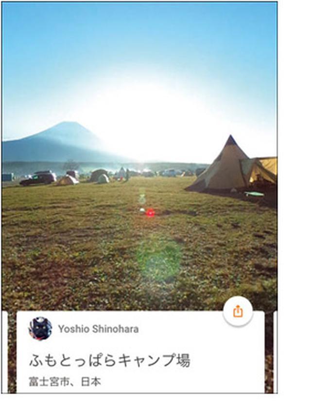 画像8: 【下見にも使える】自宅で旅行気分が味わえるおすすめアプリはコレ!