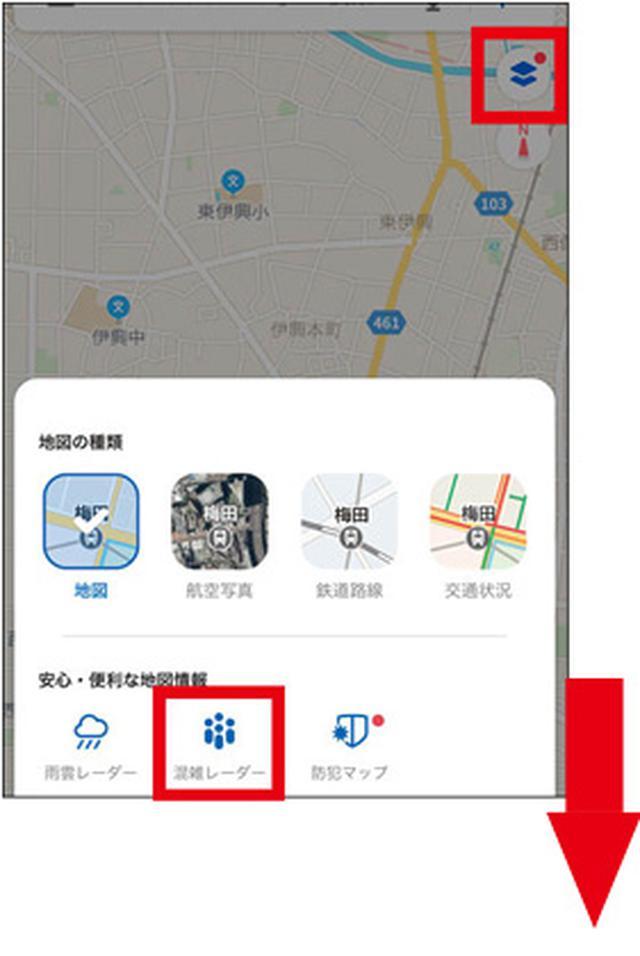 画像9: 【下見にも使える】自宅で旅行気分が味わえるおすすめアプリはコレ!