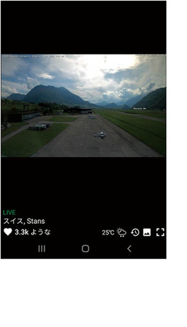 画像2: 【下見にも使える】自宅で旅行気分が味わえるおすすめアプリはコレ!